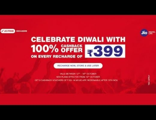 Reliance JIO NEW OFFER – Diwali 2017 – 100% Cashback on ₹399 Recharge Plan!